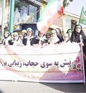 راهپیمایی بزرگ حافظان حجاب در ساری