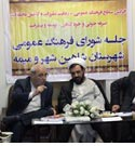 بحث و بررسی اجرای طرح ملی خوش حجابی در شاهین شهر