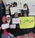 من عاشق محمد(ص) هستم