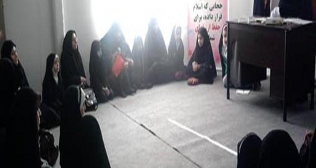 اولین نشست دختران خوش حجاب مقطع ابتدایی ۷ تا ۹ سال