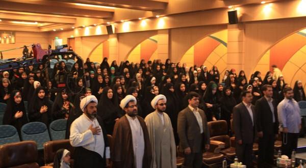 جشن حافظان حجاب قم، خرداد۹۴