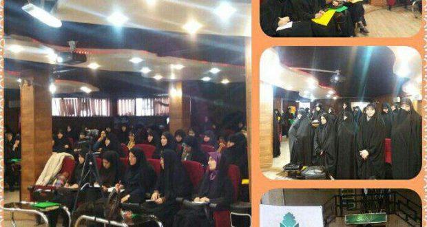 رویش ریحانه ها در مشهد